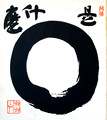 PRINT: Yamada Mumon - ENSO:  What is THIS?