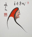 Seki Bokuō   - Painting of Daruma:  Everywhere and everytime, become a master