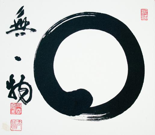 Gallery zen enso calligraphy
